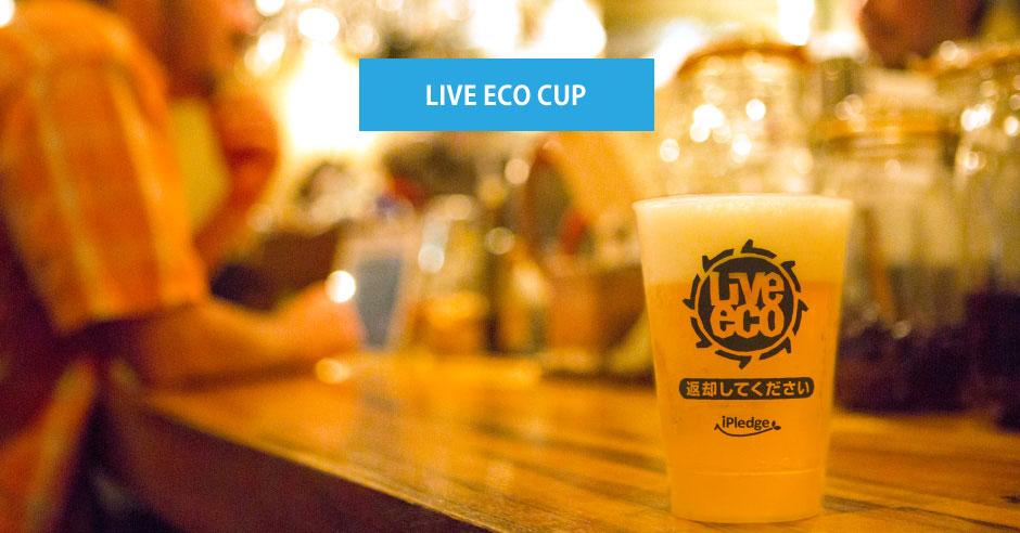 live ecoとは