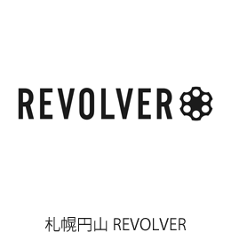 札幌円山 REVOLVER